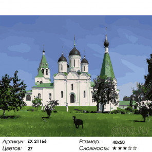 Спасо-Преображенский собор. Муром Раскраска картина по номерам на холсте