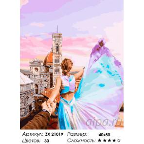 Следуй за мной. Флоренция Раскраска картина по номерам на холсте
