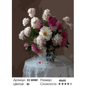 Благоухание пионов Раскраска картина по номерам на холсте