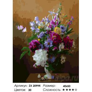 Количество цветов и сложность Волшебный аромат Раскраска картина по номерам на холсте ZX 20994