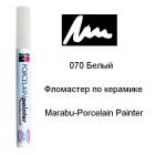 070 Белый Фломастер по керамике 3-4мм Porcelain Painter Marabu ( Марабу)