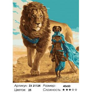 Принцесса Востока Раскраска картина по номерам на холсте