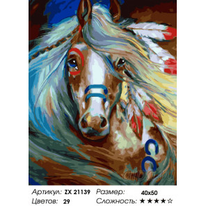 Количество цветов и сложность Индейская лошадка Раскраска картина по номерам на холсте ZX 21139