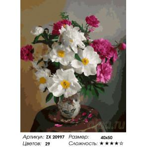 Количество цветов и сложность Пионовый дурман Раскраска картина по номерам на холсте ZX 20997