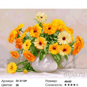 Цветочная радость Раскраска картина по номерам на холсте