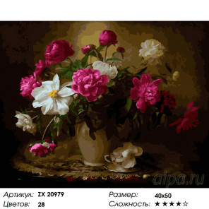 Натюрморт с пионами Раскраска картина по номерам на холсте