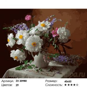 Цветочное настроение Раскраска картина по номерам на холсте