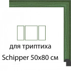 Берг Рамки для триптиха Schipper на картоне