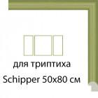 Элиас Рамки для триптиха Schipper на картоне
