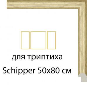Gold Рамки для триптиха Schipper на картоне
