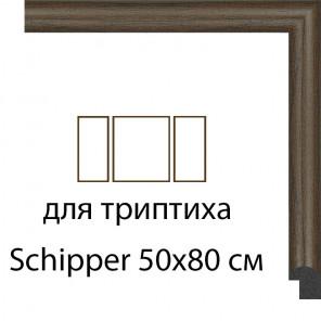 Эсла Рамки для триптиха Schipper на картоне