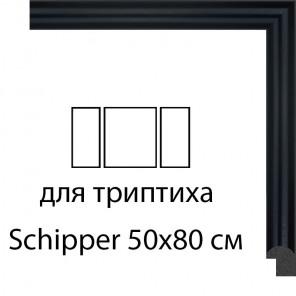 Black Рамки для триптиха Schipper на картоне