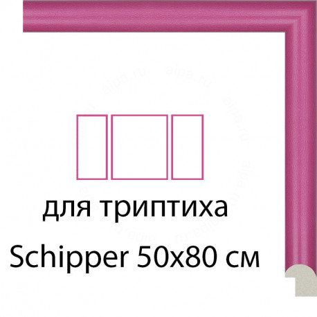 Иллер Рамки для триптиха Schipper на картоне