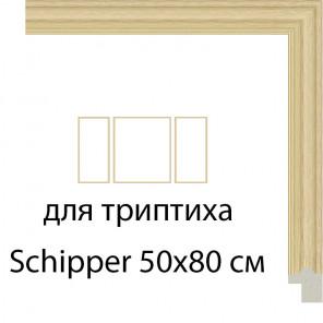 Бук Рамки для триптиха Schipper на картоне