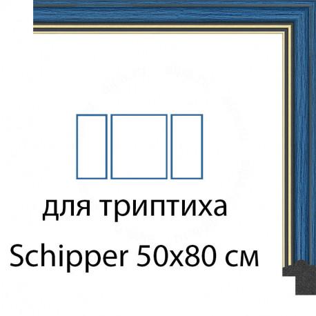 Azure Рамки для триптиха Schipper на картоне