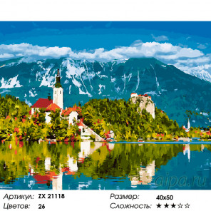 Количество цветов и сложность Альпийская деревня Раскраска картина по номерам на холсте ZX 21118