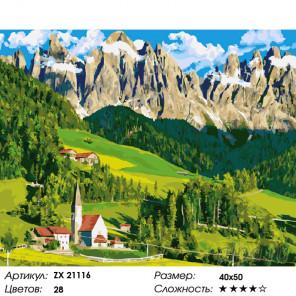 Количество цветов и сложность  Альпийские луга Раскраска картина по номерам на холсте ZX 21116