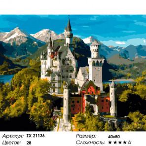 Количество цветов и сложность  Замок в Германии Нойшванштайн Раскраска картина по номерам на холсте ZX 21136