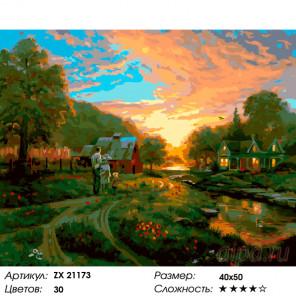 Количество цветов и сложность  Деревенская жизнь Раскраска картина по номерам на холсте ZX 21173