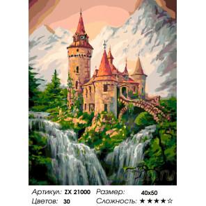 Количество цветов и сложность  Чудесный замок Раскраска картина по номерам на холсте ZX 21000