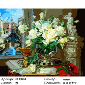 Количество цветов и сложность Венеция и Розы Раскраска картина по номерам на холсте ZX 20951