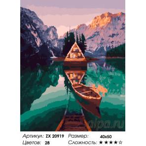 Количество цветов и сложность  Шале в диких Альпах Раскраска картина по номерам на холсте ZX 20919