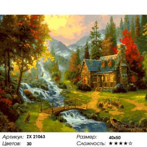 Количество цветов и сложность  Осенний пейзаж Раскраска картина по номерам на холсте ZX 21063