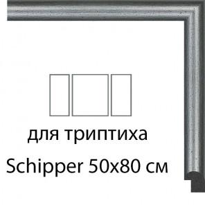 Луиз Рамки для триптиха Schipper на картоне