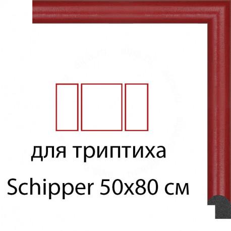 Айроль Рамки для триптиха Schipper на картоне