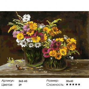 Сложность и количество красок Осенний сюрприз Раскраска картина по номерам на холсте Белоснежка 262-AS