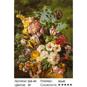 Сложность и количество красок Букет в саду Раскраска картина по номерам на холсте Белоснежка 265-AS