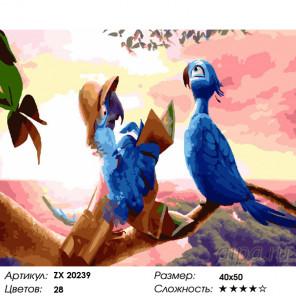 Количество цветов и сложность Рио Раскраска картина по номерам на холсте ZX 20239