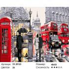 Количество цветов и сложность Улочки Лондона Раскраска картина по номерам на холсте ZX 20123