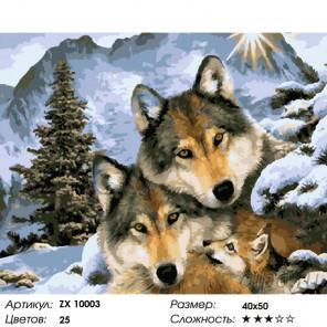 Количество цветов и сложность Волчьи узы Раскраска картина по номерам на холсте ZX 10003