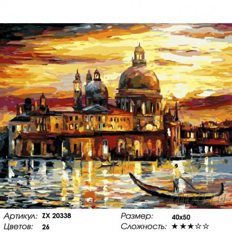 Количество цветов и сложность Золотое закат Венеции Раскраска картина по номерам на холсте ZX 20338
