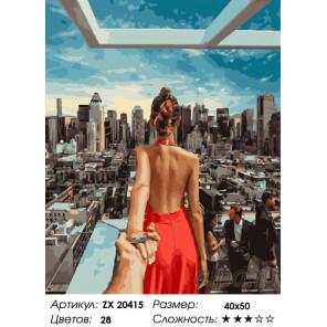 Манхэттен. Следуй за мной Раскраска картина по номерам на холсте ZX 20415