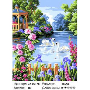 Количество цветов и сложность Лебеди в саду Раскраска картина по номерам на холсте ZX 20178