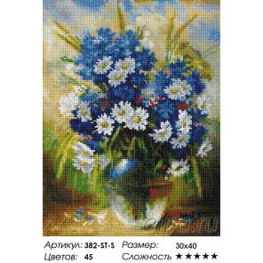 Сложность и количество цветов Ромашки и васильки Алмазная вышивка мозаика на подрамнике Белоснежка 382-ST-S