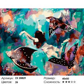 Количество цветов и сложность Плывущая со скатами Раскраска картина по номерам на холсте ZX 20829