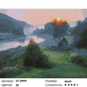 Количество цветов и сложность Вечер у реки Раскраска картина по номерам на холсте ZX 20909