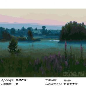 Количество цветов и сложность У озера Раскраска картина по номерам на холсте ZX 20910