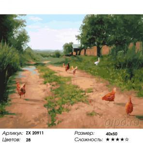 Количество цветов и сложность Сельская дорога Раскраска картина по номерам на холсте ZX 20911