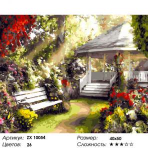 Количество цветов и сложность Беседка в тишине Раскраска картина по номерам на холсте ZX 10054