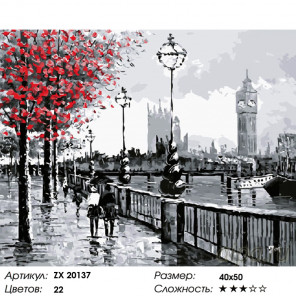 Количество цветов и сложность Набережная вдоль Темзы Раскраска картина по номерам на холсте ZX 20137