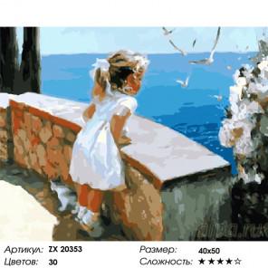 Количество цветов и сложность Девочка на набережной Раскраска картина по номерам на холсте ZX 20353