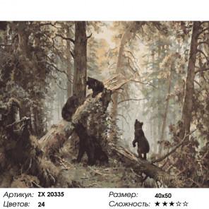 Количество цветов и сложность Утро в Сосновом лесу Раскраска картина по номерам на холсте ZX 20335