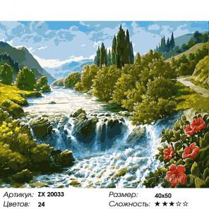 Количество цветов и сложность Водопад Раскраска картина по номерам на холсте ZX 20033