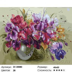 Количество цветов и сложность Шарм ириса Раскраска картина по номерам на холсте ZX 20080