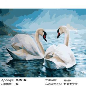 Количество цветов и сложность Прекрасные лебеди Раскраска картина по номерам на холсте ZX 20182