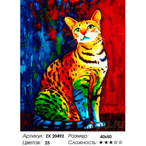 Количество цветов и сложность Бенгальский кот Раскраска картина по номерам на холсте ZX 20492